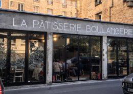 boulangerie patisserie Benoit CASTEL